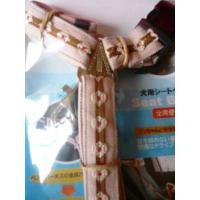 ecololo犬用シートベルト 〜25Kg shopping-hers 05