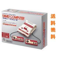 ゲーム機本体、ハイスピードHDMIケーブル、取扱説明書、USBケーブル(電源供給用)、マイニンテンド...