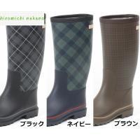送料無料 (簡易包装のため、ブーツの箱で発送いたします。) こちらの商品は冬物在庫処分価格です。(上...