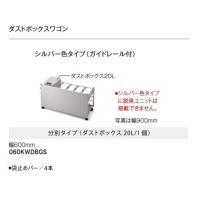 【送料無料】 ※北海道、沖縄、離島等、別途送料が発生する地域がございます。 ※共通品番 JUG060...