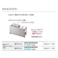 【送料無料】 ※北海道、沖縄、離島等、別途送料が発生する地域がございます。 ※共通品番 JG060K...