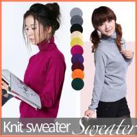 大人気の無地タートルネックニットセーター☆大人っぽく、スタイルが細く見えるデザインが定番!ストレッチ...