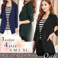 サラッとしたカジュアルなジャケットコートが3色4サイズで新登場♪ 何とでも合うシンプルなデザインで、...