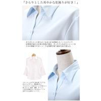 OLシャツ ビジネスシャツ ワイシャツ レディース リクルートシャツ スキッパー フォーマル (メ) スーツ オフィス 仕事 OL 事務服 長袖 7分袖 無地
