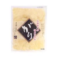 がり生姜160g×3袋  有名お寿司屋さんにも選ばれている、すっきりした味わいをお楽しみください。 ...
