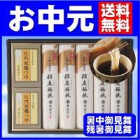 ★日本三大うどんのひとつである稲庭うどんは伝統の手綯製法から生まれます。日本三大地鶏のひとつである比...