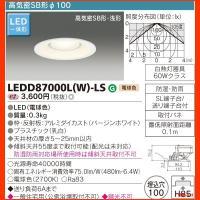 東芝ライテック LEDD87000L(W)-LS 照明器具 バスライト 照明.net本店ならさらに1...