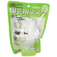 【用途】 農薬(粉剤)散布作業用、一般粉じん用。  【機能・特徴】 インナーフレームがあり、折りたた...