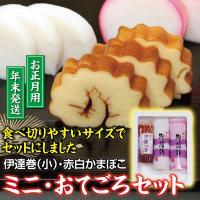 創業大正4年の老舗蒲鉾専門店「蒲徳」が、最上級品のすり身を使い、伝統の技に磨きをかけて、一つひとつ丁...