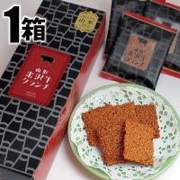 プチプチ食感のクランチの粒の中に、よく見ると米沢牛の乾燥肉が入っているのが見えます。米沢牛を製品中に...