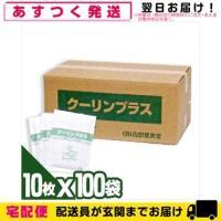 ● 天然メントール使用1袋10枚入り!医薬部外品! ● 炭酸ガスを通すので皮膚呼吸を妨げず、かぶれ難...