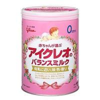 「商品情報」「アイクレオのバランスミルク 800g」は、母乳に近い、味・色・香りの乳児用調整粉乳です...