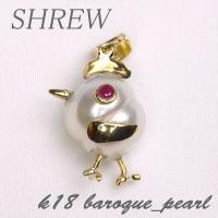 k18バロックパール ペンダントトップ・ニワトリ|shrew-y