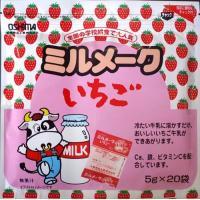 大島食品工業株式会社 ミルメークいちご5g×20包