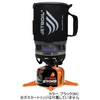 【総重量】400g (ガスカートリッジを除く) 【カラー】ブラック(BK)/ サファイア(SAPHA...
