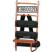 エバニュー 背負子 /EBB002DオレンジボーンDP(デラックスパッドショルダー)(送料無料)