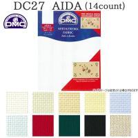 DMC 刺しゅう布 AIDA DC27 14カウント 35×45cm 【 サイズ(約) 】 35×4...