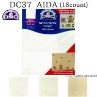 DMC 刺しゅう布 AIDA DC37 18カウント 35×45cm 【 サイズ(約) 】 35×4...