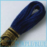 刺繍 刺しゅう糸 DMC 25番 パープル・ブルー系 336 ししゅう糸 刺繍糸 ディー・エム・シー DMCの糸