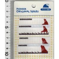 恐竜のネームラベルです♪  ※水・霧はかけずにプレスしてください。 ※ネームラベルの表面にはにじみ防...