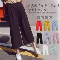 【商品コード】WID001 【素材】ポリエステル  【カラー】写真色  【サイズ】 S/M/L/XL...