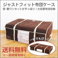 布団の量に合わせてケースの高さが変えられるジャストフィット布団ケース。マイナーチェンジを経ながら10...