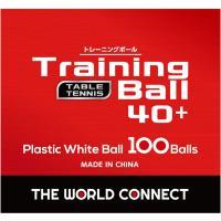 DONIC ドニック DONIC TWCワールド・トレーニングボール 100球入箱 DV001