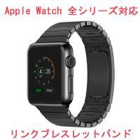 Apple Watch Series 5 apple watch series4 3 2 1 アップルウォッチ バンド Apple watchベルト ステンレスバンド リンクブレスレット 送料無料