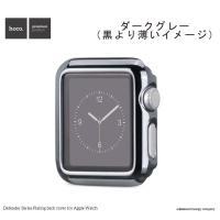 Apple Watch用保護高品質ハードケースで、上質ポリカーボネートを採用、メッキ加工仕上がり、耐...
