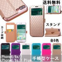FOR iPhone7/8 iPhone7/8Plus iPhone6/6s iPhone6/6sP...