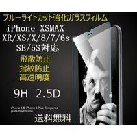 iPhone7/7plus iPhone6/6plus iPhone5/5s/se 対応  セット内...