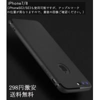 iPhone7 iPhone7Plus 対応  全4色 防塵フタ付、ストラップ穴付、 シンプルで便利...