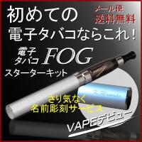 取扱いが簡単な電子タバコです。 充電器、リキッド10ml付属されていますので、 届いて充電すれば、す...