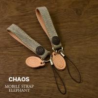 ■メーカー:LeatherWorks  CHAOS ■品名:ハンドメイドレザーストラップ エレファン...