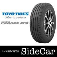 【★送料無料/代引き手数料無料★】  TOYO TIRES(トーヨー) PROXES CF2 SUV...