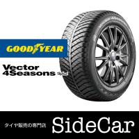 【★送料無料/代引き手数料無料★】  グッドイヤー(GOODYEAR) Vector 4Season...