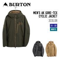 BURTON バートン 17-18 AK GORE-TEX 2L CYCLIC JACKET ゴアテックス サイクリック ジャケット MENS メンズ