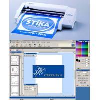 小型カッティングマシンのベストセラー ステカシリーズの中級機種SV-12 高機能ソフトウェア「CTグ...