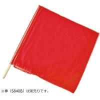 株式会社 ベスト(G-Best) 素材/綿 マジックテープ付 棒別売り(某品番:S840B)  ※商...