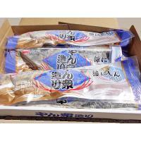 糠にしん(中 310g) 6尾 甘口 北海道加工 ニシン糠漬