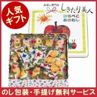 子供に大人気 はらぺこあおむし のせんべいギフトです。 1000円以下で個包装 小分けになっているの...