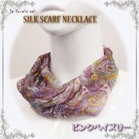 ■絹100%だからこそのしっとりと柔らかでとろけるような贅沢な肌触り。他素材にはない 満足感を味わえ...