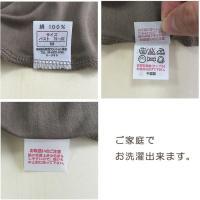 ■【新商品】シルクタートルネック長袖【ネックは折り曲げてたりくしゅっとしたり】3カラー