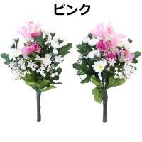 仏花 造花 ユリと小菊の小花束一対 CT触媒