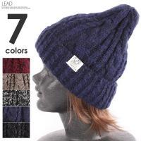 ■商品名■ 折り返し編み込みニット帽  ■カラー■ ブラック×ホワイト ベージュ ネイビー チャコー...