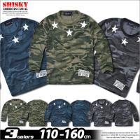 【SHISKY】当店人気、男の子用迷彩総柄スタープリントロングTシャツの新入荷★流行の星柄がキッズ・...