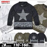 ≪メール便に限り送料無料≫【SHISKY】当店人気、男の子用の星ラインストーン付ロングTシャツの新入...