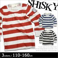 【SHISKY】肌触りが柔らかく心地よい杢ワッフルのボーダーロングTシャツの登場!凹凸感のある生地な...