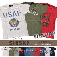 """""""SHISKY""""からミリタリープリントがカッコいいTシャツの登場!プリントは選べる5タイプ・各2色の..."""