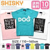 全10色・サイズは豊富な110〜160cm展開★女の子のためのプリント半袖Tシャツ春夏最新作です。キ...